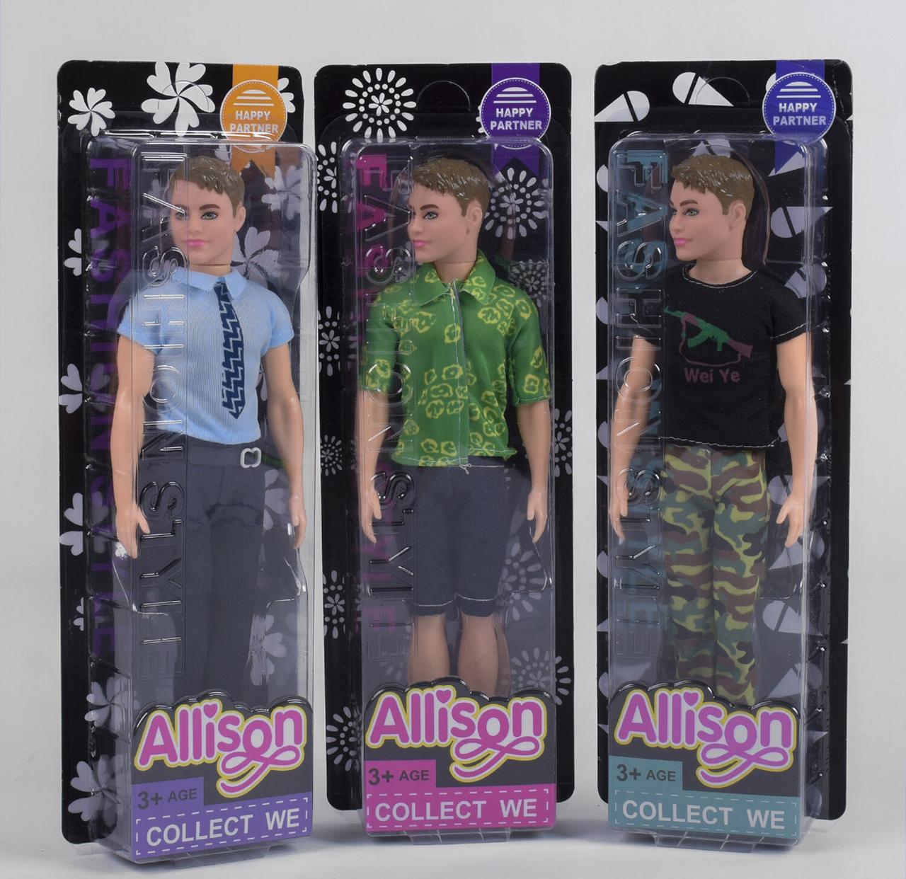 """Лялька Кен """"Allison"""" 3 види, в коробці YH 1211 А1"""