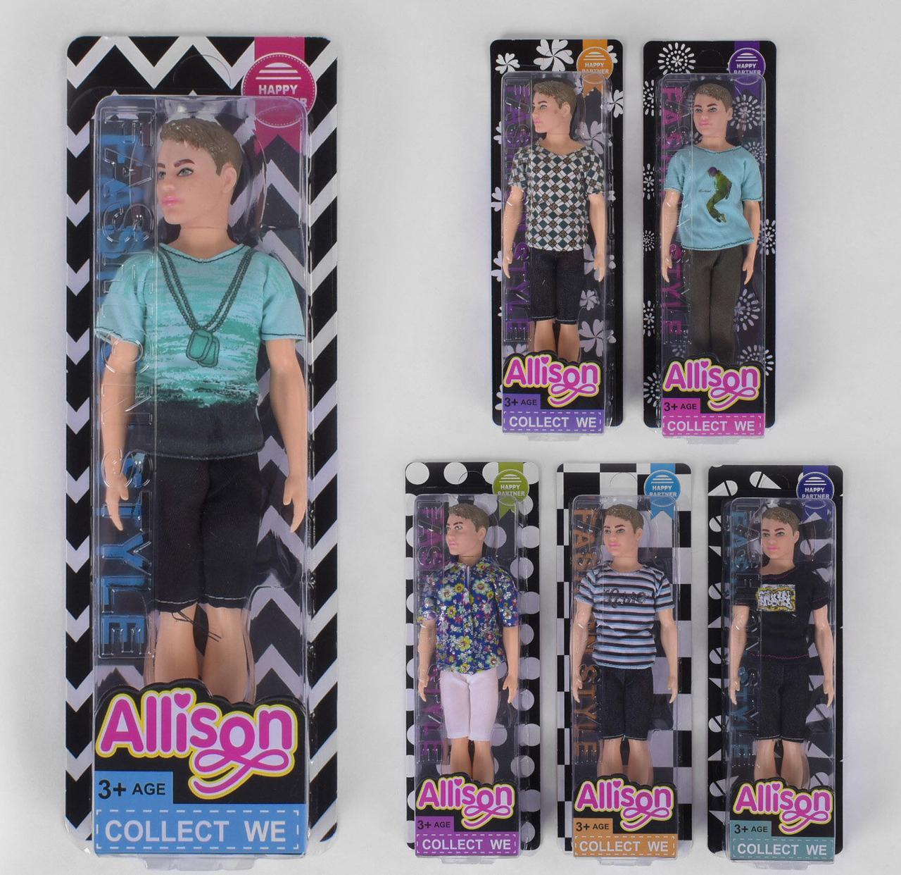 """Кукла Кен """"Allison"""" 6 видов, в коробке YH 1211 B"""