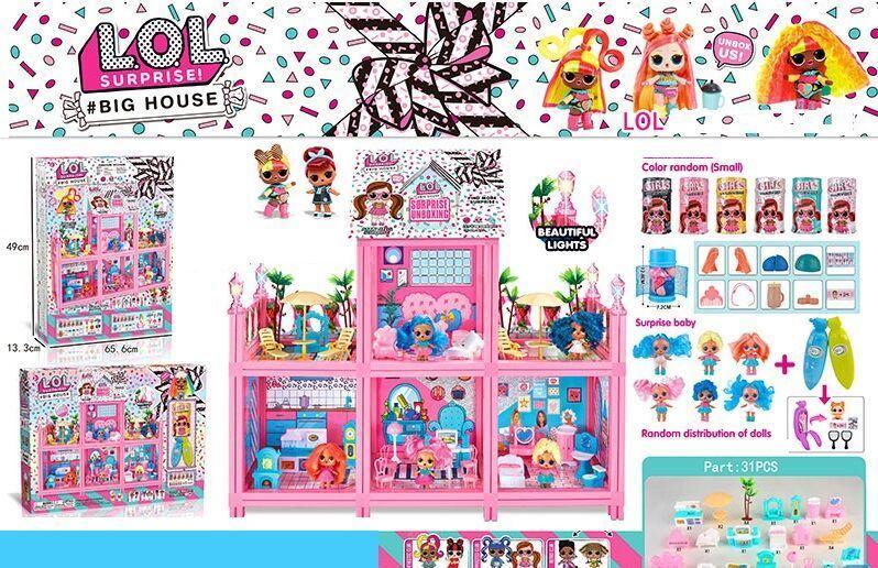 """Домик LoL Лол """"Big House""""в коробке 8342"""