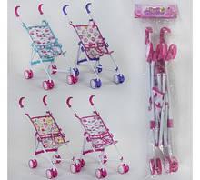 "Коляска ""Doll Stroller"" для кукол 4 вида, железная, трость 886 АВ /448230"