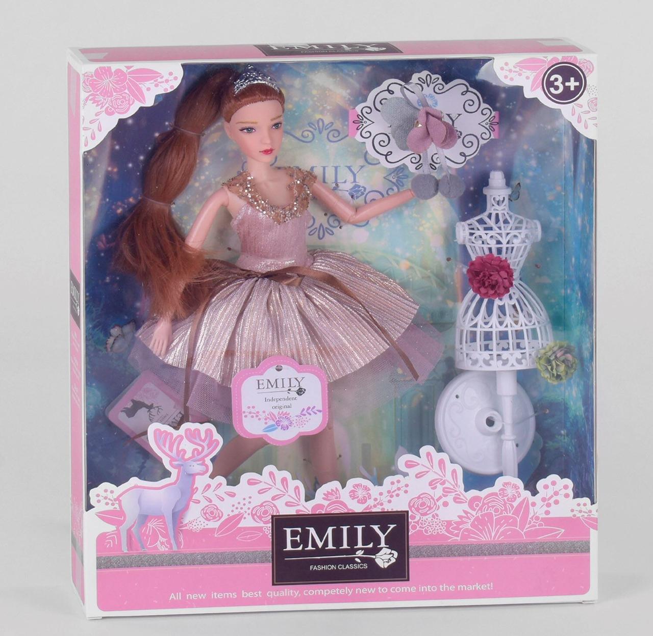 Кукла Emily с аксессуарами в коробке, кукла 29 см QJ087B