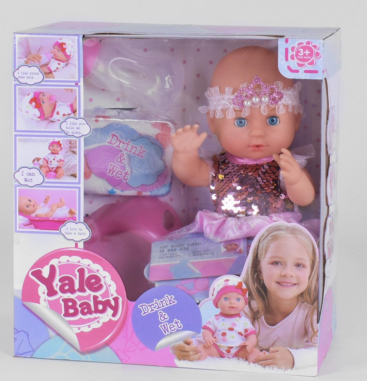 Пупс функциональный Yale Baby кушает, ходит на горшок, с аксессуарами, в коробке