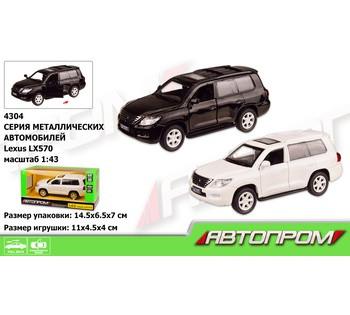 Машина металлическая АВТОПРОМ Lexus LX570, 2 цвета, открываются двери