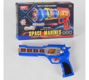 Пистолет SPACE MARINES *Бластер* свет, звук, в коробке 8180-35