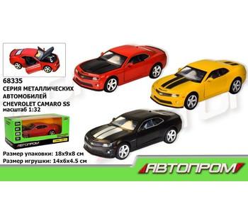 """Машина металлическая """"Шевроле Камаро"""" АВТОПРОМ , 1:32 Chevrolet Camaro SS, 3 цвета, свет, звук открываются"""