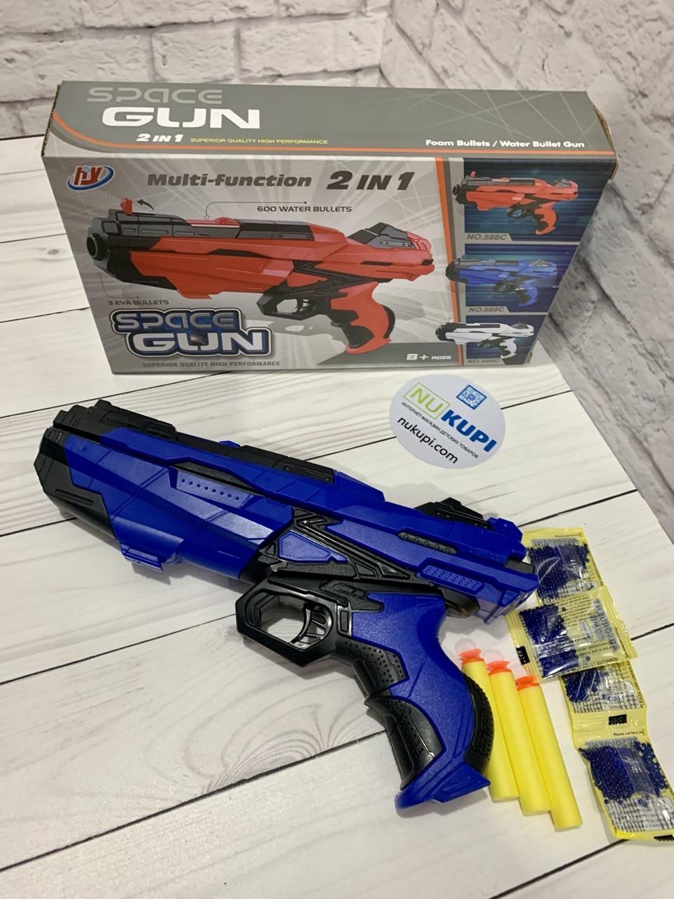 Пистолет SPACE GUN 2 цвета, стреляет орбизами и мягкими патронами в коробке 588 С