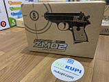 Пистолет детский пневматический ZM02  металл, 16 см, на пульках, в коробке 20,5-15-5 см Копия ПМ, фото 2