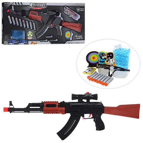 АВТОМАТ AK47-3 стреляет орбизами и мягкими патронами