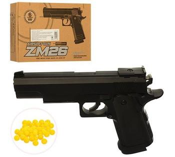 Пистолет Детский Пневматический ZM26 МЕТАЛЛ