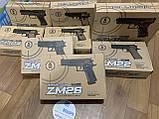Пистолет Детский Пневматический ZM26 МЕТАЛЛ, фото 2