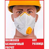 Респиратор FFP2 с клапаном Микрон ФФП2, маска для лица, для медиков. Оригинал. В наличии опт.