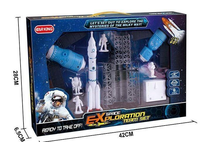 Набор космической техники STAR KING в коробке 8013