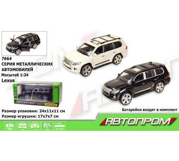 Машина металлическая модельная  7664   АВТОПРОМ , 1:24 Lexus, 2 цвета,., свет, звук, открываются.двери, капот