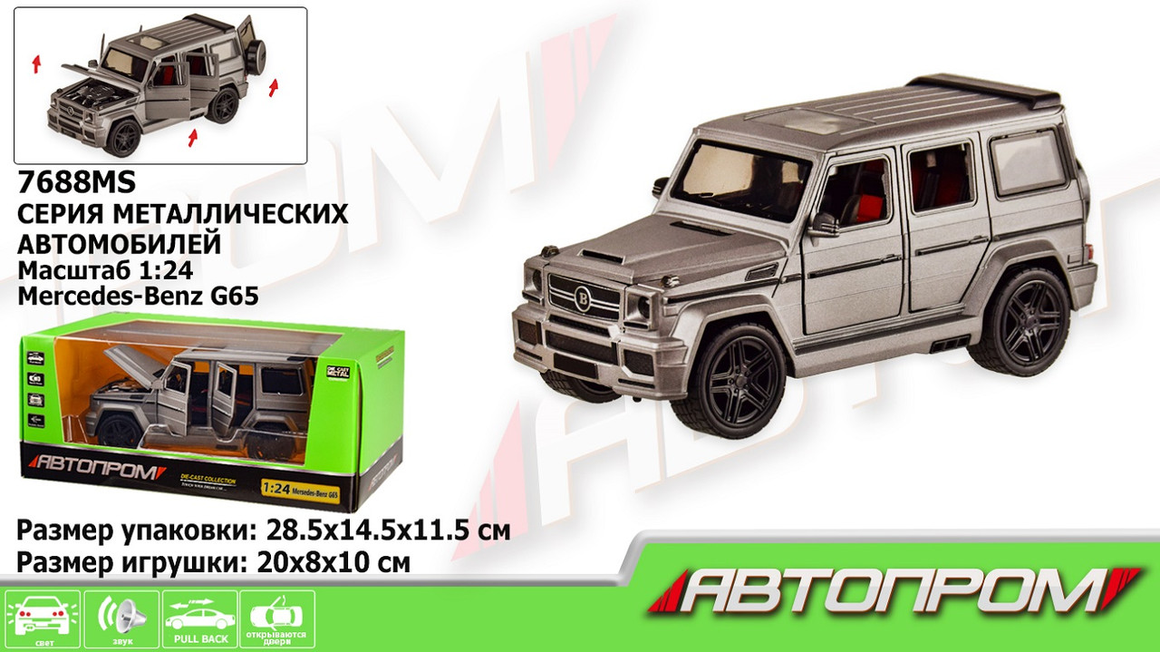 "Машина метал ""АВТОПРОМ"" 1:24 Mercedes-benz G65 MAG Brabus, цвет матово-серый, батарея, свет, звук, двери"