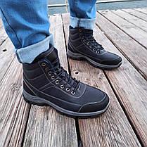 Сині чорні Чоловічі черевики євро зима демі демисезон еко шкіряні високі, фото 3