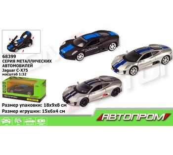 Машина металлическая Ягуар 68399 (7947)   АВТОПРОМ , 1:32 Jaguar C-X75, 3 цвета, свет, звук открываются двери