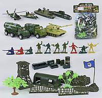 Военный игровой набор MILITARY в кульке 8636 В