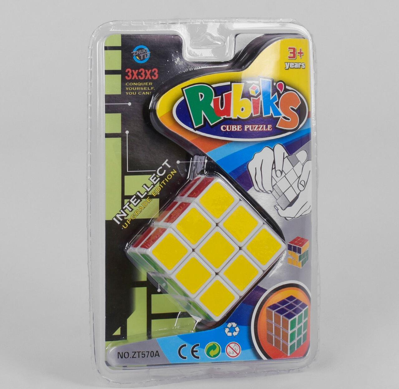 """Кубик """"Рубика"""" в слюде ZT 570 А"""