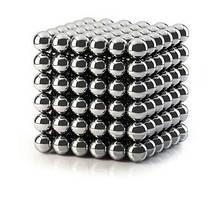 Магнітний конструктор-головоломка Неокуб / NeoCube 216 кульок по 5 мм, колір-сільвер