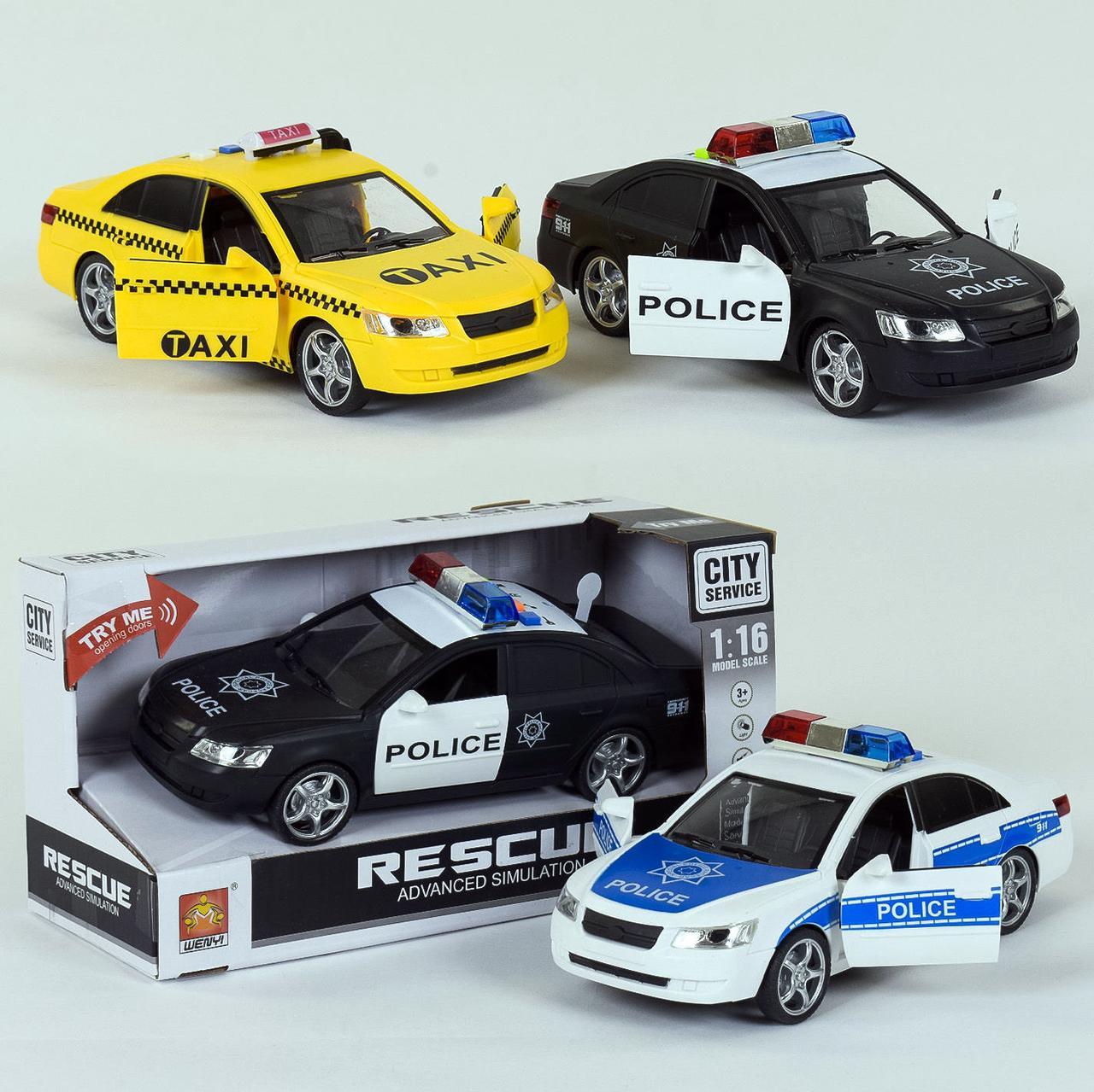 """Машина WENYI """"City Service"""" Полиция, Такси  3 вида, свет, звук, в коробке WY 560 A/ WY 560 B/ 560 С"""