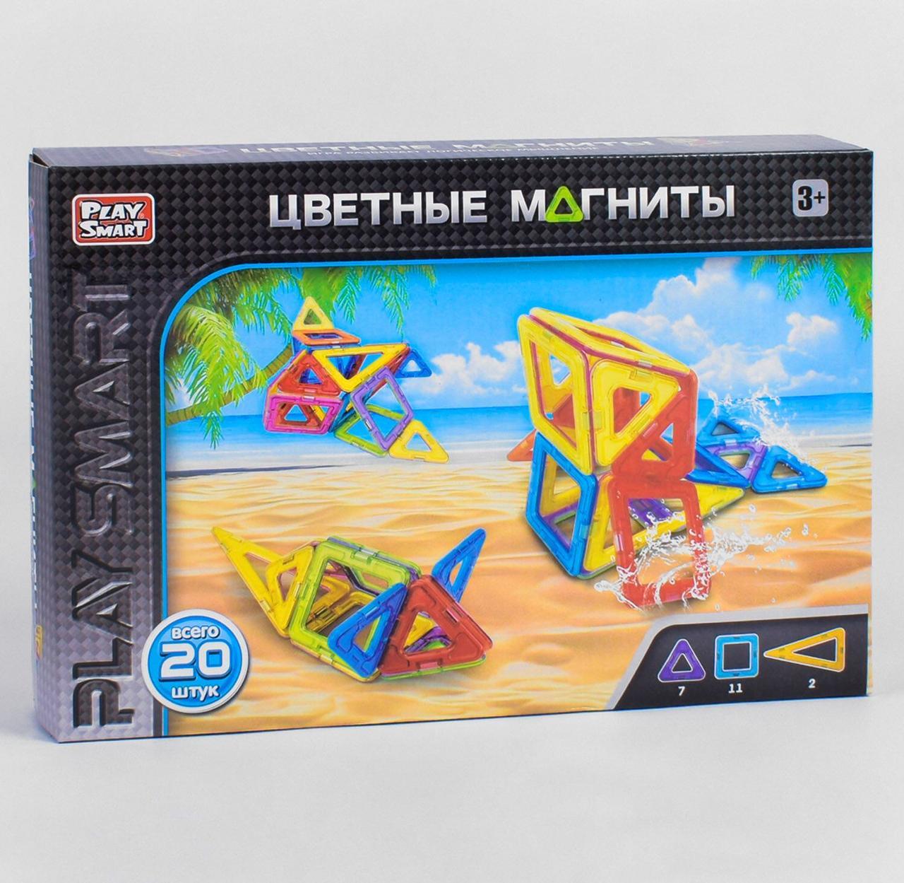 """Конструктор """"Цветные Магниты"""" Play Smart, 20 деталей, в коробке 2467"""