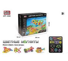 Конструктор магнитный *Play Smart* 36 деталей, в коробке *Цветные магниты* 2466
