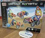 Конструктор магнитный Play Smart 16 деталей, 5 моделей 2426, фото 2