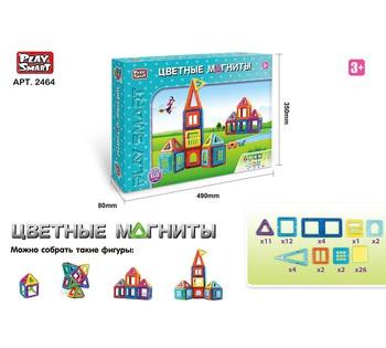 Конструктор магнитный *Play Smart* 66 детали, в коробке 2464