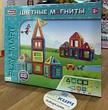 Конструктор магнитный *Play Smart* 66 детали, в коробке 2464, фото 2