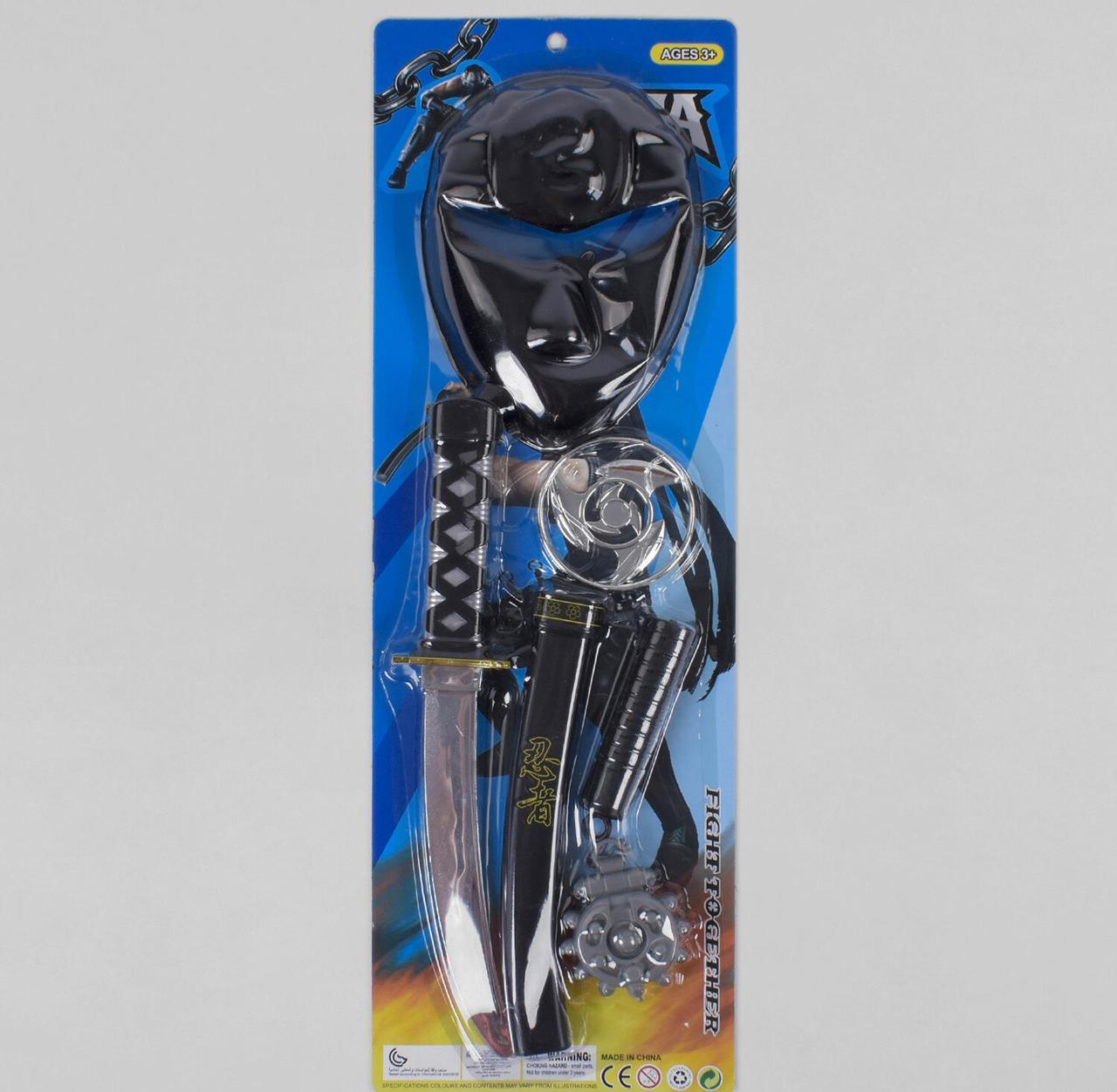 "Набор героя NINJA ""Нинзя"" катана с ножнами, маска, булава и безопасный сюрикен на листе 88 C-3"