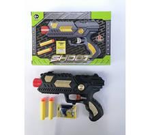 """Пистолет """"SHOOT"""" с водяными пулями 600-40"""