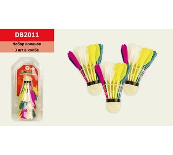 Воланчики DB2011  перьевые цветные, 3 шт в блистере 10, 5*22 см
