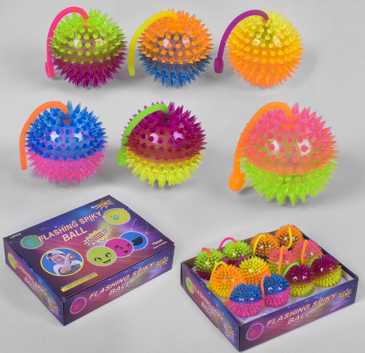 Мяч-прыгун Flashing Spiky Ball свет, пищалка