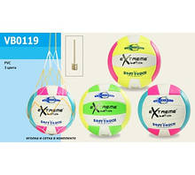 М'яч волейбол VB0119 3 кольори