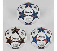 М'яч Футбольний З 40042 (50) 3 кольору, розмір №5, 400 грам, матеріал TPU, гумовий балон з ниткою, клеєний