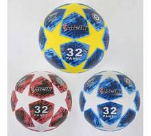 М'яч футбольний З 40041 3 види, розмір №5, 400 грам, матеріал TPU, гумовий балон з ниткою, клеєний