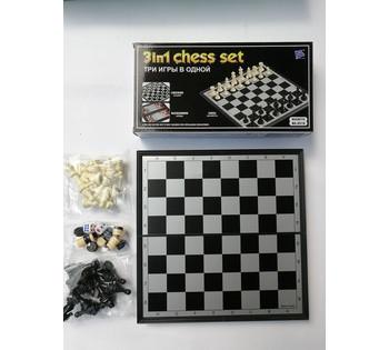 Шашки Шахматы 3 в 1