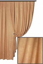 Готовые шторы Софт на люверсах с тюлью , фото 3