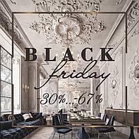 Black Friday 2020 от -30% до -67%