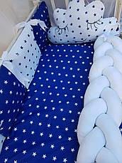 Комплект в детскую кроватку Косичка 005, фото 2