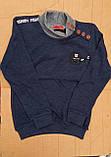 Кофты для мальчиков 140 - 176 рост кашемирое, фото 2