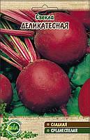 Свекла Деликатесная (3 г.) Семена ВИА (в упаковке 20 пакетов)