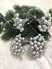 Искусственные ягоды для декора ( серебро 40 шт ), фото 3