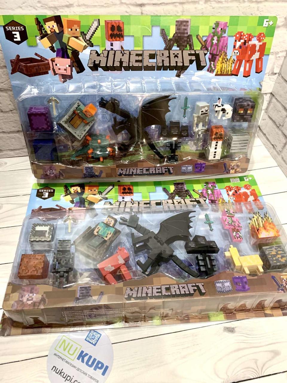 Набор фигурок, блоков и оружия Minecraft Майнкрафт My World  P 19272