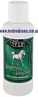 Шампунь-бальзам для лошадей восстанавливающий 500мл (ЗОО-VIP, Веда)