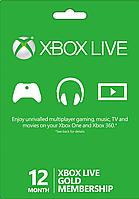 Xbox Live Gold - 12 місяців (Xbox 360/One) передплата для всіх регіонів і країн
