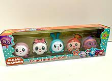 Смешарики 5 в 1 Smeshariki *Малышарики* набор резиновых игрушек 133A