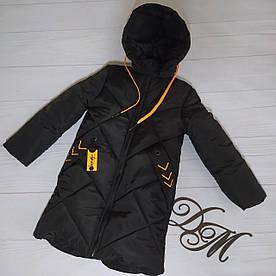 """Зимовий подовжене пальто для хлопчиків """"Гордій"""" дуже тепле!"""