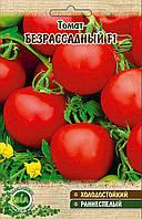 Томат Безрассадный (вага 3 р.) (в упаковці 10 шт)