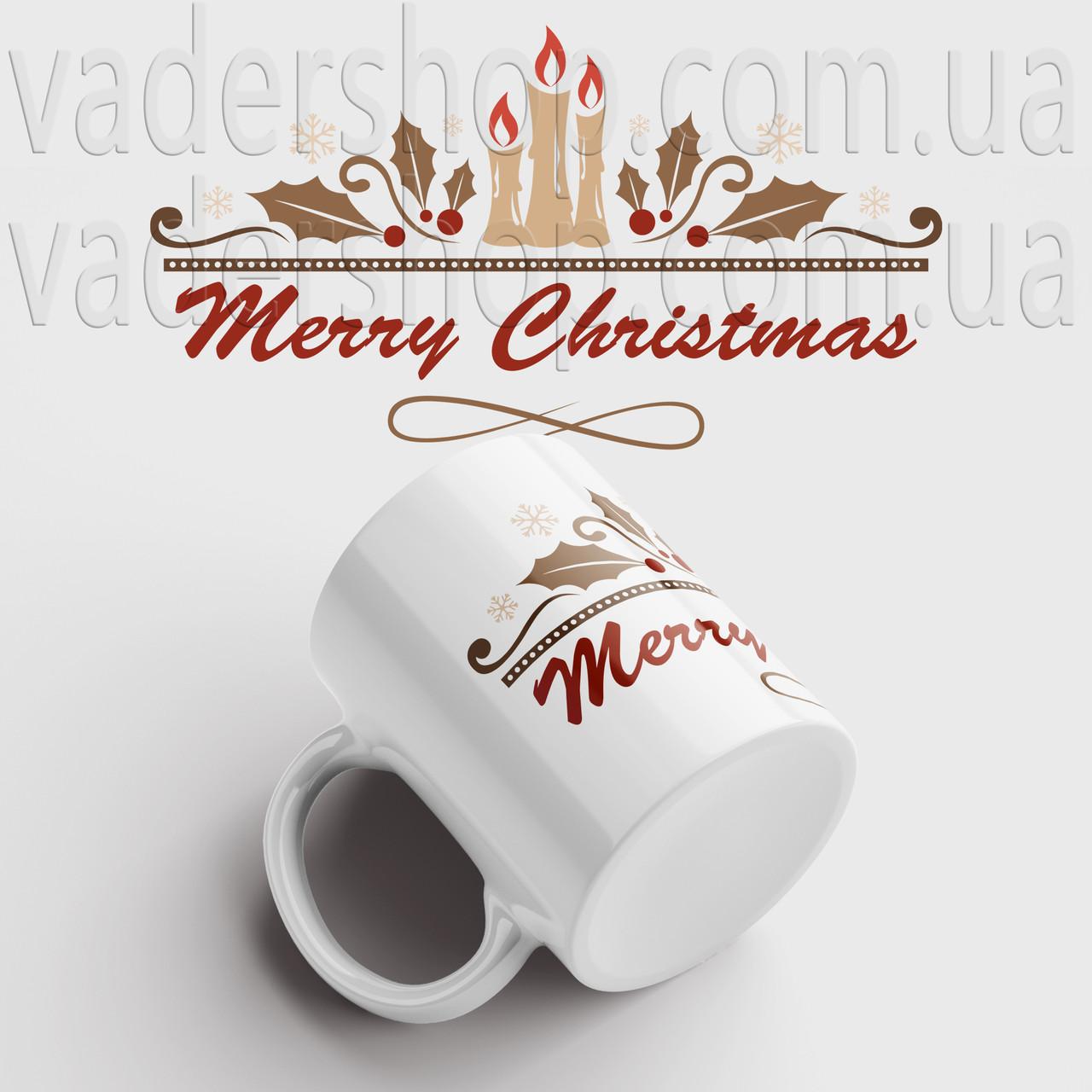 Чашка Merry Christmas. Новорічна чашка №5. Новий Рік